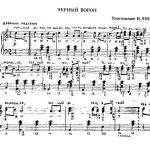 Чёрный ворон (ноты для гармони)