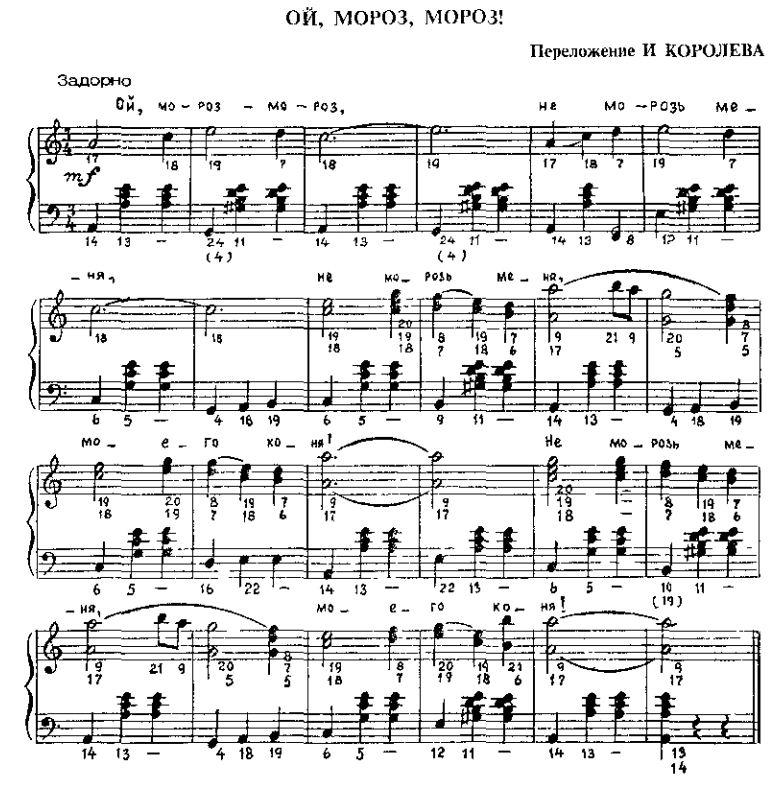 Ноты джазовых песен для ансамбля