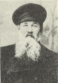 Леонтий Алексеевич Чулков, гармонный мастер, создатель первой хроматической гармоники