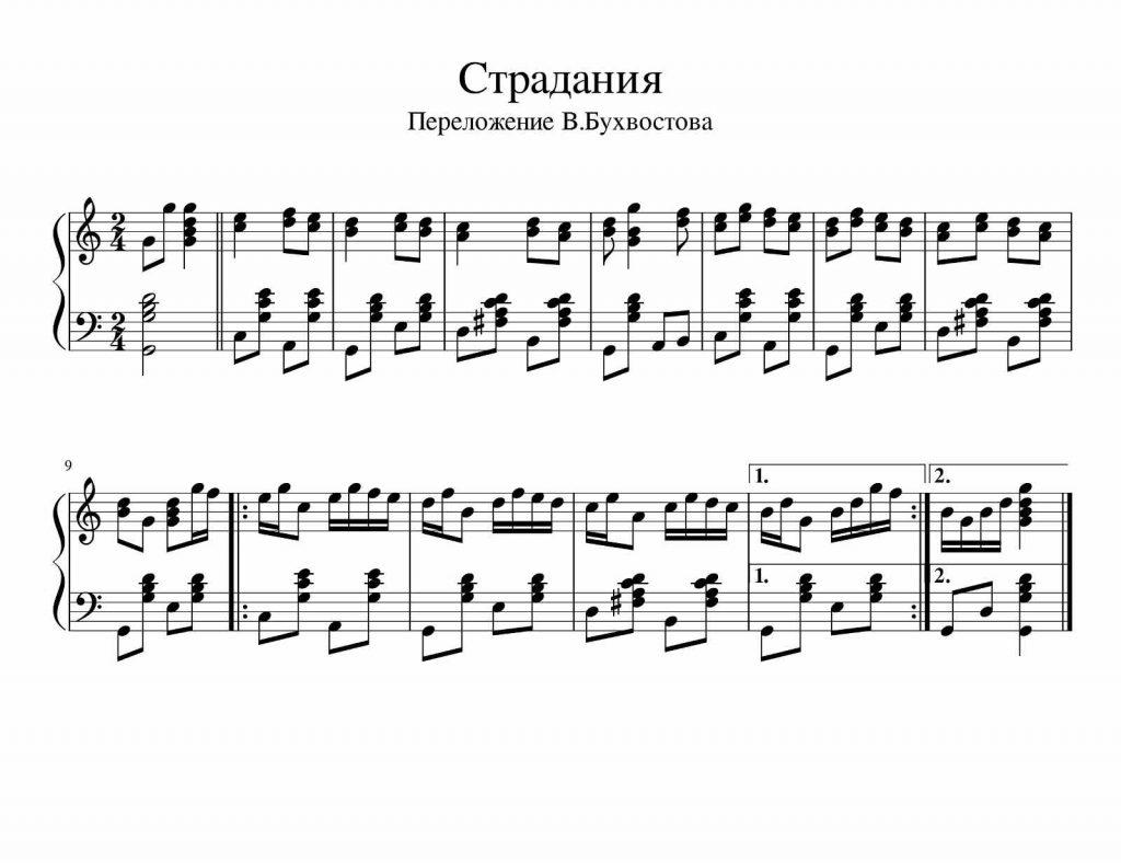 Русская барыня скачать бесплатно mp3