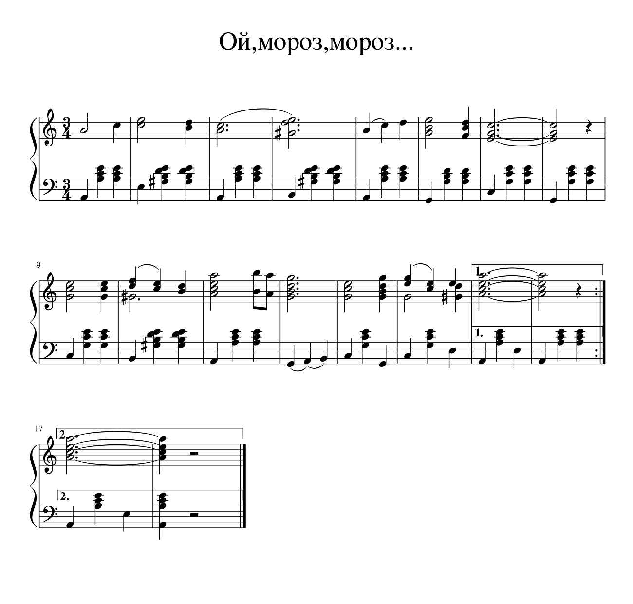 Ой,мороз,мороз...(ноты для гармони,вариант 2)