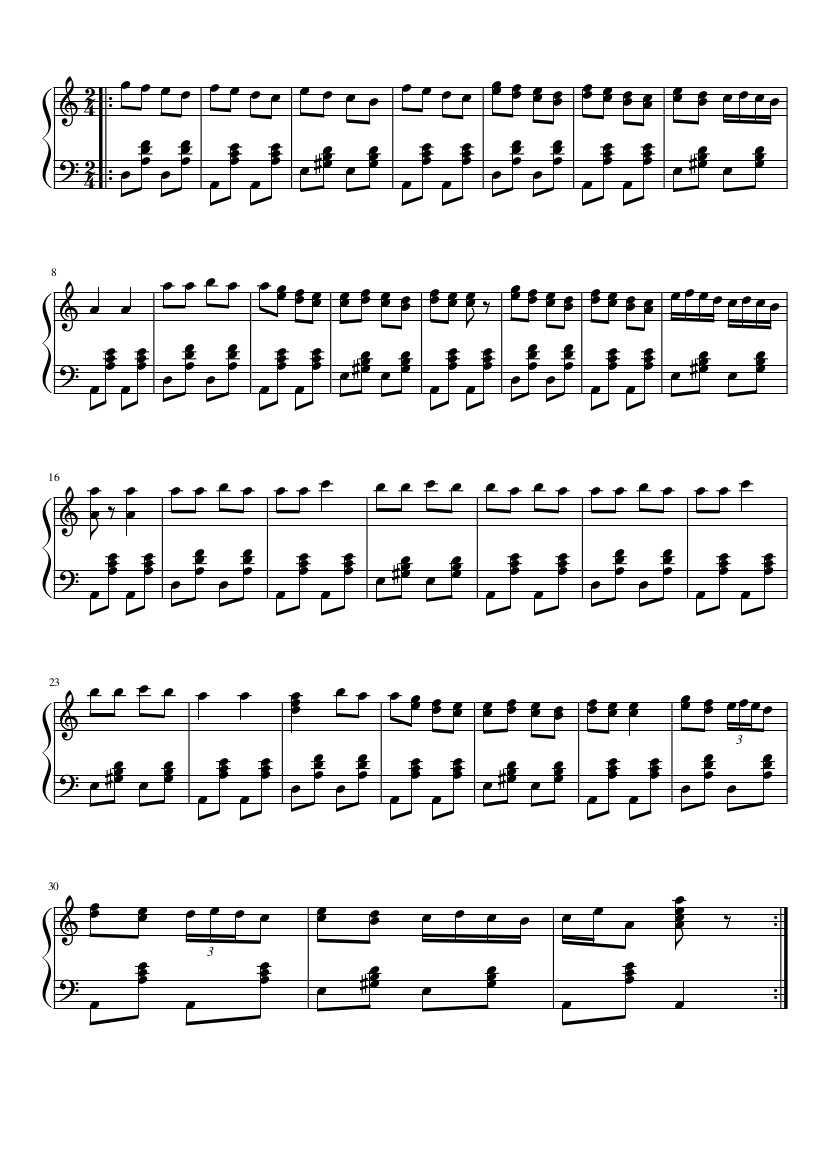 Сербиянка. Ноты для гармони.