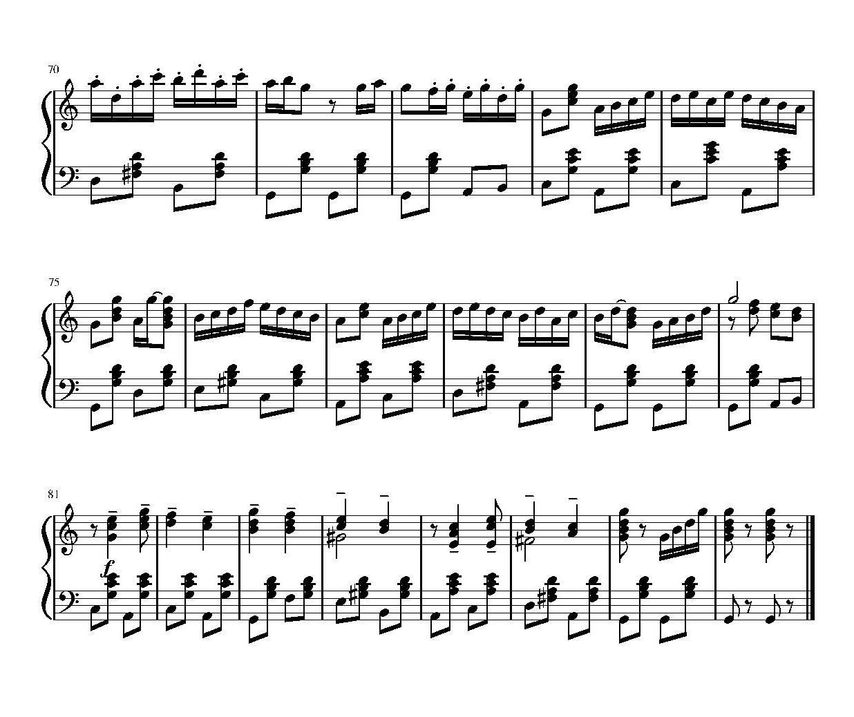 """""""Ох,досада...""""(ноты для гармони) часть 3"""
